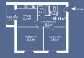 МЖК «Приозерный», планировка 2-комнатной квартиры, 65.45 м²