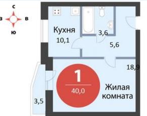 ЖК «мкр. Немчиновка», планировка 1-комнатной квартиры, 40.00 м²
