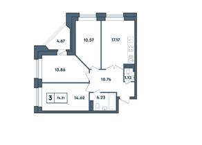 ЖК «Amster», планировка 3-комнатной квартиры, 74.31 м²