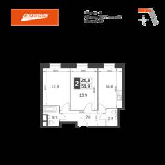 МФК «Движение. Тушино», планировка 2-комнатной квартиры, 51.90 м²