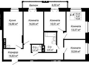 ЖК «Дом на Лежена», планировка 4-комнатной квартиры, 91.87 м²
