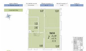 ЖК «на улице Фрунзе», планировка 2-комнатной квартиры, 51.15 м²