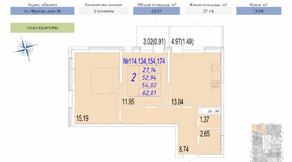 ЖК «на улице Фрунзе», планировка 2-комнатной квартиры, 62.01 м²