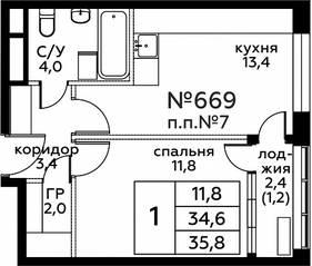 ЖК «Вереск», планировка 1-комнатной квартиры, 35.80 м²
