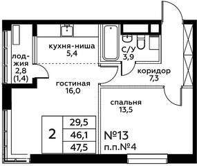 ЖК «Вереск», планировка 2-комнатной квартиры, 47.50 м²