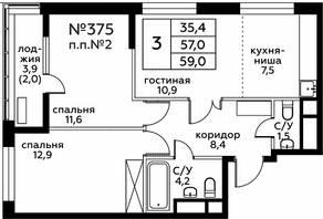 ЖК «Вереск», планировка 3-комнатной квартиры, 59.00 м²