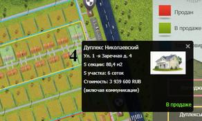 КП «Федоровская усадьба», планировка 3-комнатной квартиры, 80.40 м²
