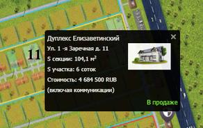 КП «Федоровская усадьба», планировка 3-комнатной квартиры, 104.10 м²
