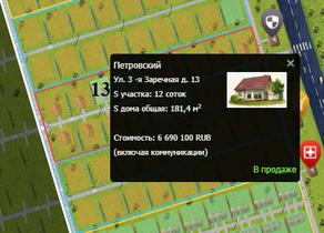 КП «Федоровская усадьба», планировка 5-комнатной квартиры, 181.40 м²