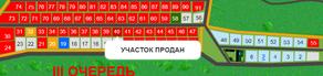 КП «Одуванчик», планировка студии, 11.05 м²