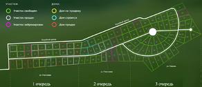 КП «Хапо-ое», планировка студии, 8.54 м²