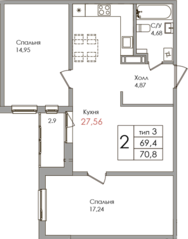 ЖК «Верхний», планировка 2-комнатной квартиры, 69.40 м²