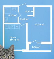 ЖК «Кировский Посад», планировка 1-комнатной квартиры, 33.42 м²