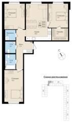 ЖК «Высший пилотаж 2», планировка 3-комнатной квартиры, 94.60 м²