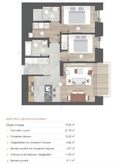 ЖК «One Trinity Place», планировка 2-комнатной квартиры, 78.05 м²