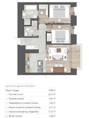 ЖК «One Trinity Place», планировка 2-комнатной квартиры, 75.69 м²