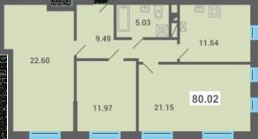 МЖК «Южная Долина», планировка 3-комнатной квартиры, 80.20 м²