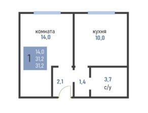 ЖК «Ёлкино», планировка 1-комнатной квартиры, 31.20 м²
