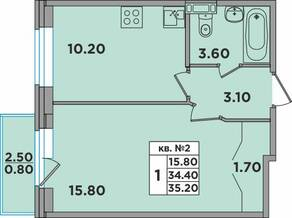 МЖК «ЭкспоГрад 3», планировка 1-комнатной квартиры, 35.20 м²
