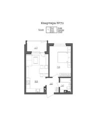 МЖК «Счастье 2.0», планировка 1-комнатной квартиры, 43.42 м²