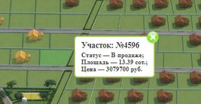 КП «Павловский парк», планировка студии, 13.39 м²
