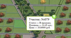 КП «Павловский парк», планировка студии, 14.42 м²