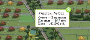 КП «Павловский парк», планировка студии, 15.70 м²