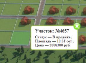 КП «Павловский парк», планировка студии, 12.21 м²
