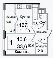 ЖК «Сиреневый парк», планировка 1-комнатной квартиры, 33.60 м²