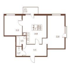 ЖК «Полет», планировка 2-комнатной квартиры, 81.70 м²