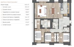 ЖК «One Trinity Place», планировка 3-комнатной квартиры, 143.01 м²