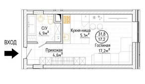 ЖК «Суханово Spa Deluxe», планировка студии, 31.80 м²