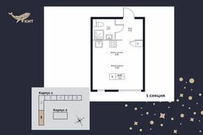 ЖК «Кит», планировка студии, 25.57 м²