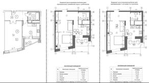 ЖК «Дом на Баковке», планировка 1-комнатной квартиры, 44.60 м²