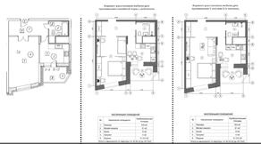 ЖК «Дом на Баковке», планировка 1-комнатной квартиры, 44.70 м²