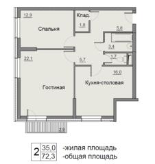 ЖК «Бульвар Матроса Железняка 11», планировка 2-комнатной квартиры, 72.30 м²