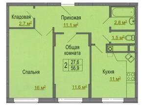 МЖК «Дмитрослав», планировка 2-комнатной квартиры, 56.90 м²