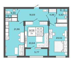 ЖК «Новый Невский», планировка 2-комнатной квартиры, 104.37 м²