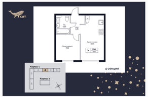 ЖК «Кит», планировка 1-комнатной квартиры, 37.82 м²