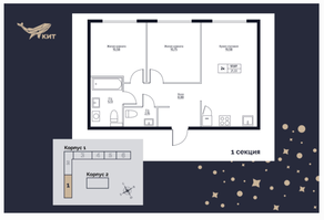 ЖК «Кит», планировка 2-комнатной квартиры, 57.07 м²