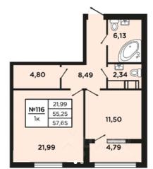 ЖК «Новый Невский», планировка 1-комнатной квартиры, 57.65 м²