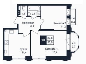 МЖК «Barton», планировка 2-комнатной квартиры, 50.00 м²