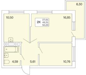ЖК «Расцветай на Обской», планировка 2-комнатной квартиры, 50.20 м²