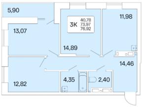 ЖК «Расцветай на Маркса», планировка 3-комнатной квартиры, 76.90 м²