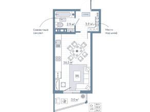ЖК «Ново-Антропшино», планировка студии, 24.20 м²