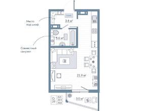 ЖК «Ново-Антропшино», планировка студии, 29.80 м²