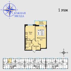 ЖК «Южная звезда», планировка 1-комнатной квартиры, 36.80 м²