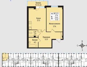 ЖК «Южная звезда», планировка 1-комнатной квартиры, 55.80 м²
