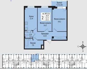 ЖК «Южная звезда», планировка 2-комнатной квартиры, 63.50 м²