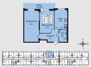 ЖК «Южная звезда», планировка 2-комнатной квартиры, 58.40 м²